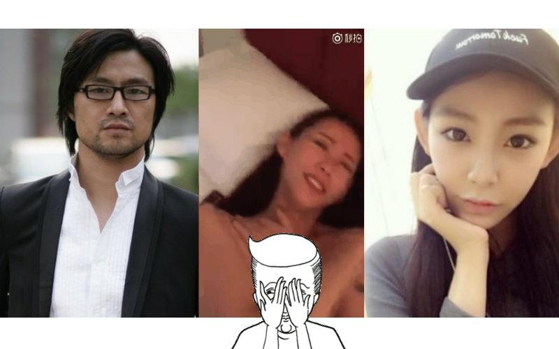 汪峰被爆「睡」女學員徐歌陽!床照、不雅影片流出!全裸捂奶照表情銷魂!