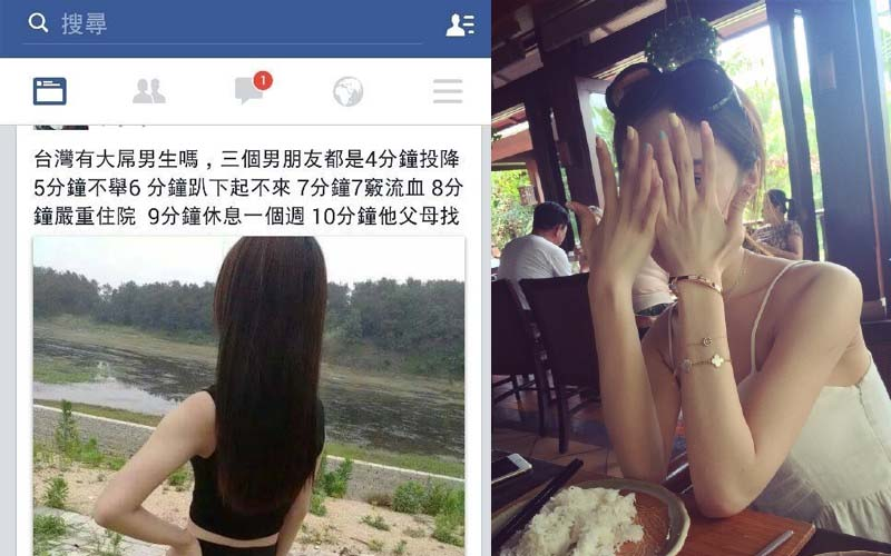 白嫩正妹公開PO文嗆:台灣有30公分男嗎?想要15分鐘怎那麼難啊!網友:我14.9分鐘不行嗎?
