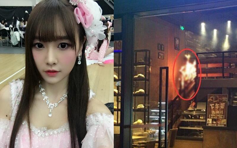 SNH48成員唐安琪疑似因情緒不穩把玩打火機導致燒傷!目前轉入加護病房治療中!  -