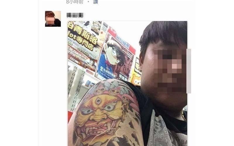 超狂國中屁孩FB炫耀霸氣刺青,網友無情戳破...現實太悲哀了!  -