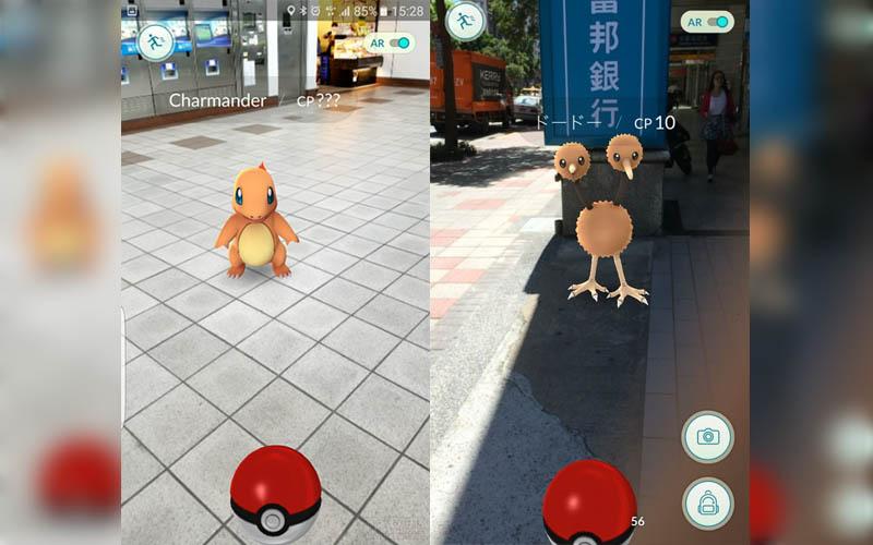 快訊!不要懷疑!《Pokemon GO》寶可夢正式在台灣開放雙平台下載!千呼萬喚終於始出來啦~