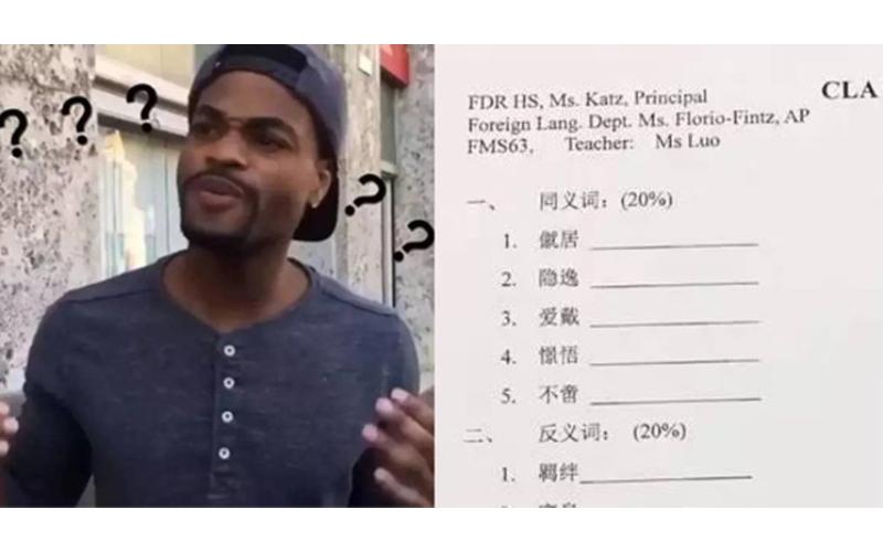 讓老外眼淚縱橫的「中文考卷長」這樣! 網絡瘋傳鄉民崩潰認輸:「沒字典我不行...」