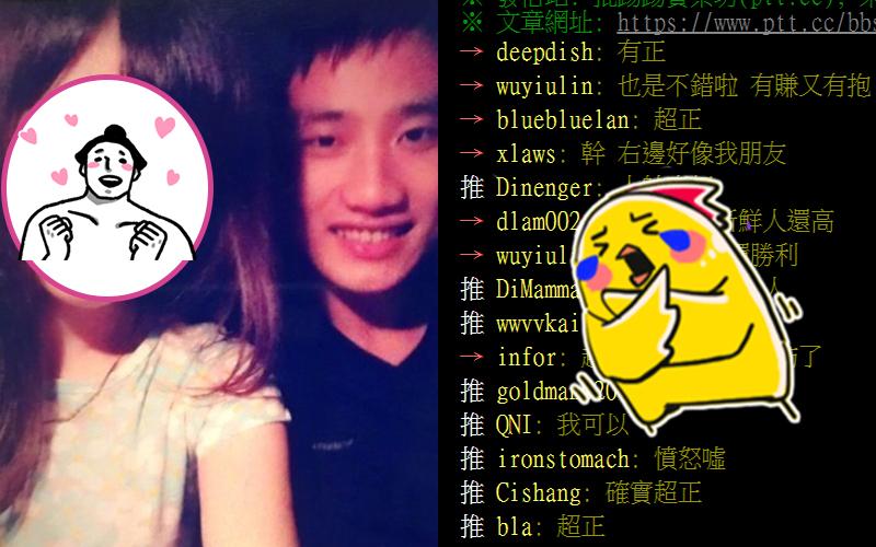 越勞向警方投案求遣返!想不到「女友」一現身鄉民全失焦了:屌打台灣魯蛇!